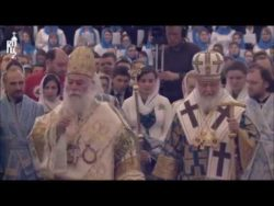 Pope of Alexandria Presides Over Grand Catholic Orthodox Divine Liturgy (Moscow)
