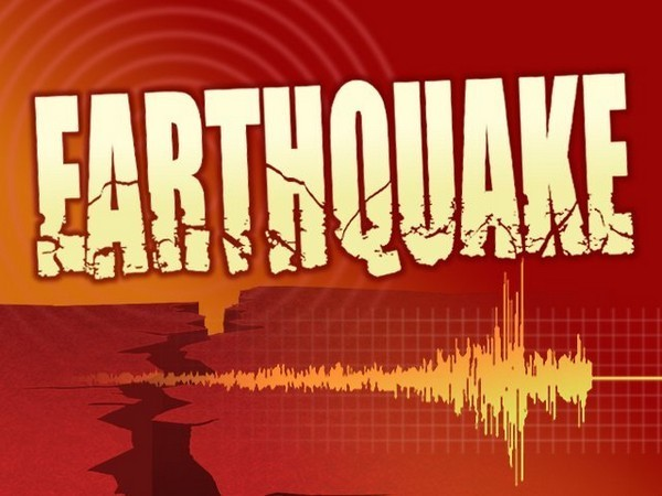 4.2 earthquake strikes Chhattisgarh India