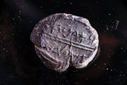2600 year old stamp with the name of King David's son found in Israel